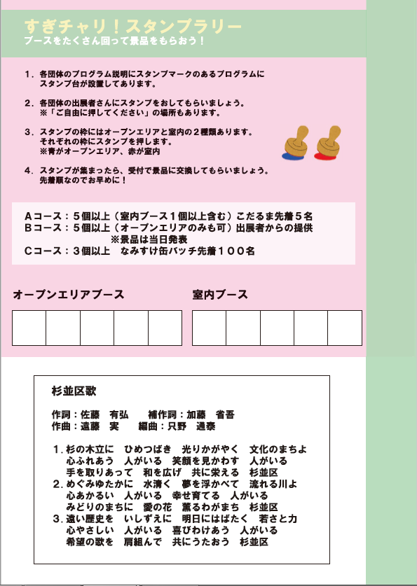 programtop16